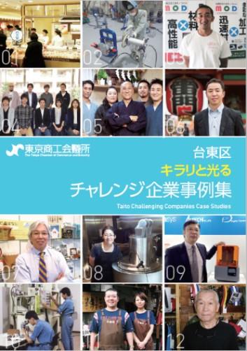 kirari_to_hikaru