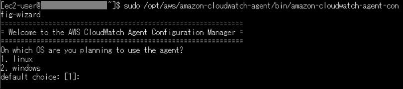 cloudwatch_agent_commandline
