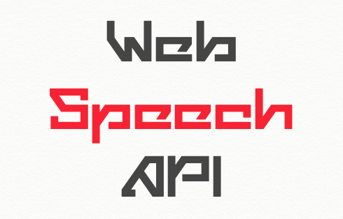 【Web Speech API】ブラウザの音声認識・音声入力を使ってGoogle検索をしてみよう!