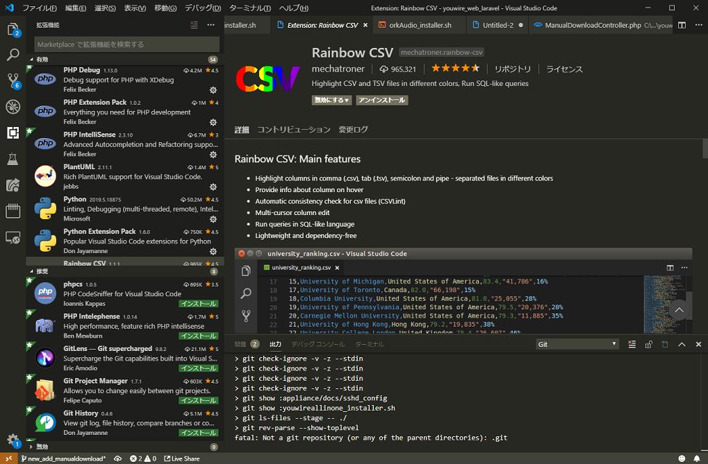 VSCode使い必見!?使って便利な Visual Studio Code 拡張機能10選